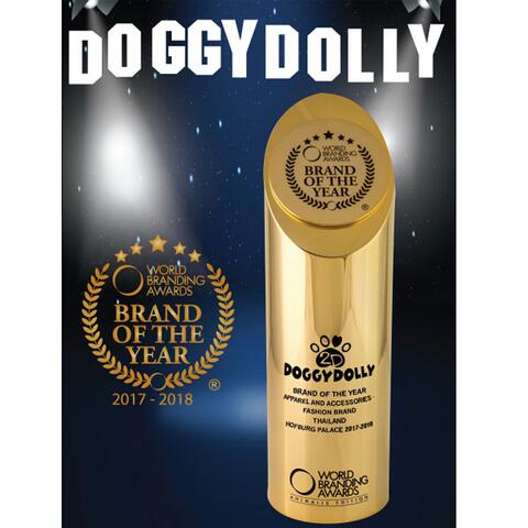Doggy Dolly Silk coat | Brand of the year