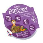 Tender Duck & Vegetable Dinner | Little Big Paw
